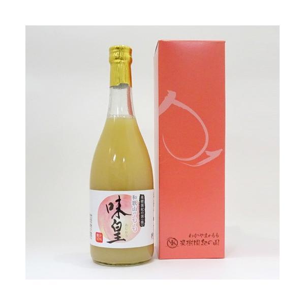 果樹園紀の国 和歌山のもも味皇(あじおう)(720ml) 果汁50%もも果汁入り桃ジュース
