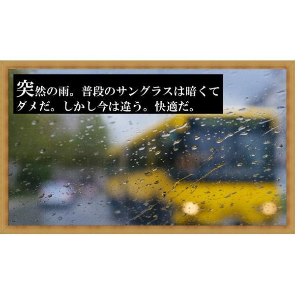 ドライブ用 偏光 グラス 調光 サングラス 運転用 明るい 調光偏光 レンズ アウトドア つり 雨天 夕方 クリア BB ブラック モダン|toreysee|08