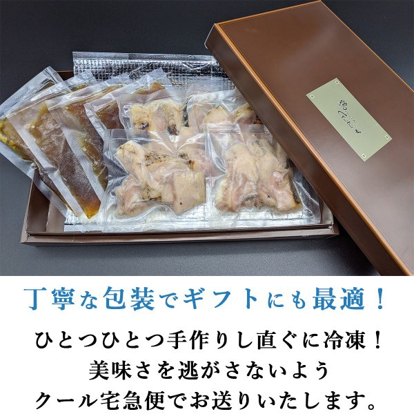究極の親子丼の素(冷凍 4人前)|tori-goto|03