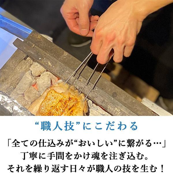 究極の親子丼の素(冷凍 4人前)|tori-goto|07