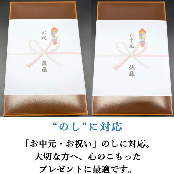 究極の親子丼の素(冷凍 4人前)|tori-goto|08