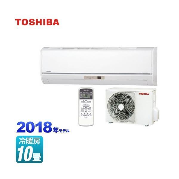 ルームエアコン 冷房/暖房:10畳程度 東芝 RAS-2858M-W Mシリーズ スタンダードモデル