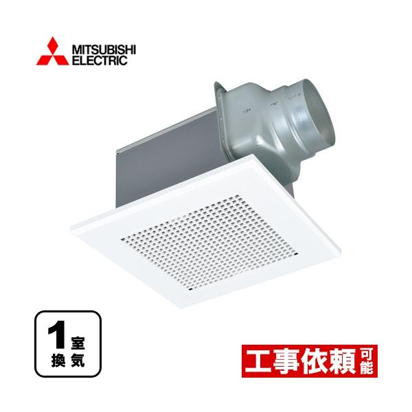浴室換気扇浴室・トイレ・洗面所用三菱VD-13Z12天井埋込形換気扇換気扇