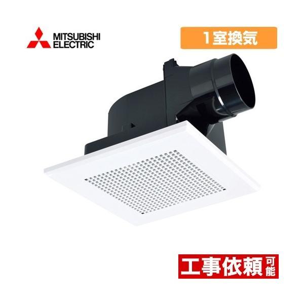 浴室換気扇浴室・トイレ・洗面所用三菱VD-13ZC12ダクト用換気扇天井埋込形換気扇