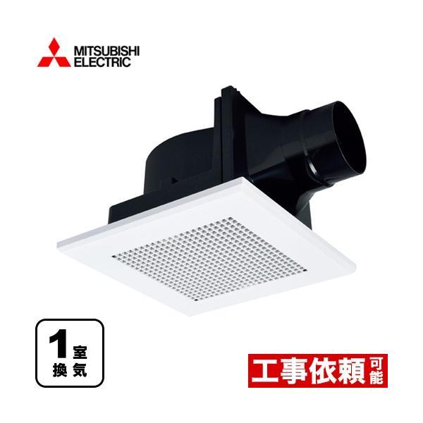 浴室換気扇浴室・トイレ・洗面所用三菱VD-13ZSC12天井埋込形換気扇換気扇