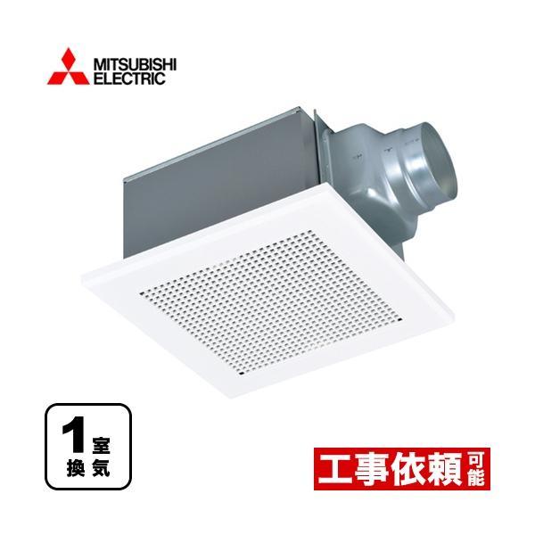 浴室換気扇浴室・トイレ・洗面所用三菱VD-15Z12天井埋込形換気扇換気扇