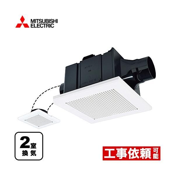 浴室換気扇浴室・トイレ・洗面所用三菱VD-15ZFC12天井埋込形換気扇換気扇