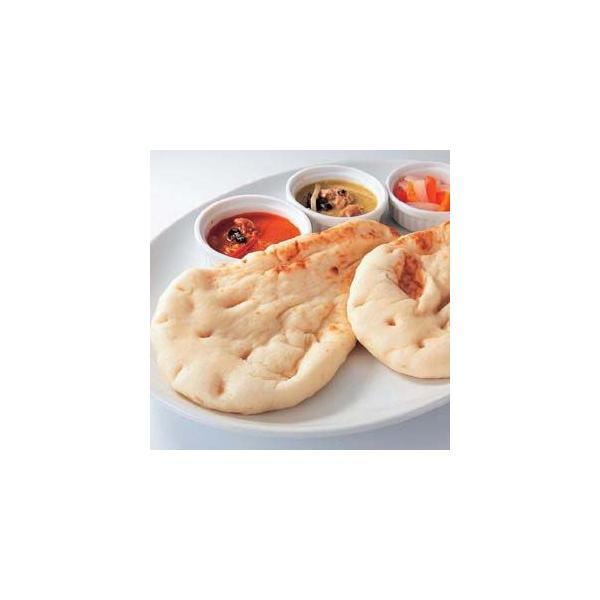 ナン 中 70g×5枚 長期保存 便利な冷凍できるパン 冷凍パン 朝食