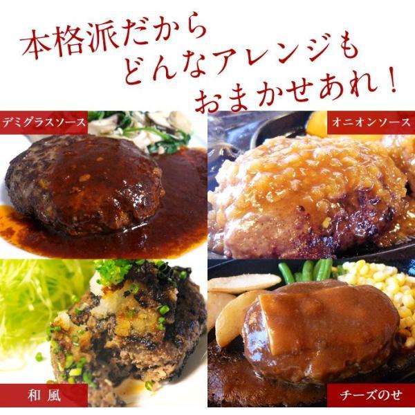 牛肉100% ハンバーグ(焦げ目付)150g×5パック 鶏屋だけど牛肉が好きで作った焼き鳥屋の牛肉100%本格派ハンバーグ 温めるだけ 冷凍 牛肉 鳥益 めざましテレビ|torimasu|02