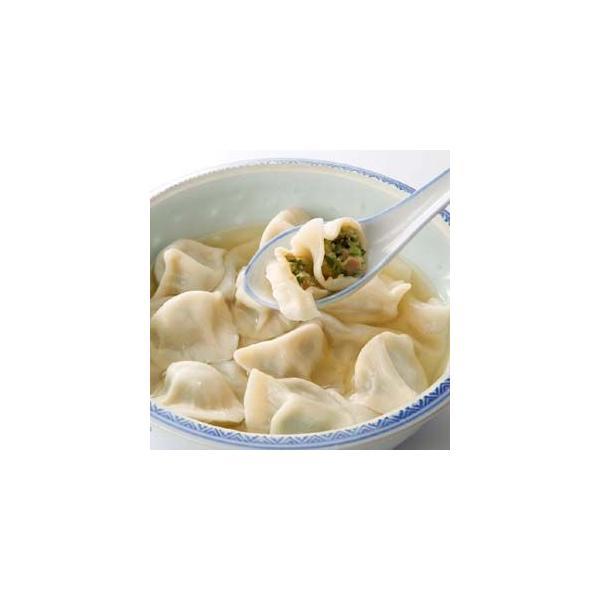 韮菜水餃子 1kg(約50個)