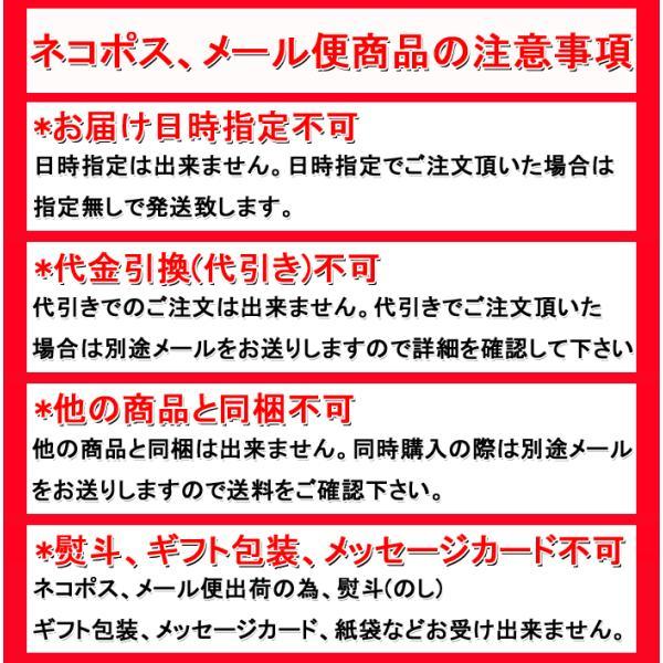 送料無料 つぼ漬 1kg (nh143706) メール便|torimasu|02