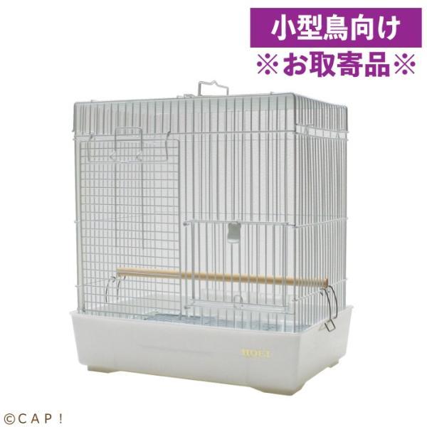 CAP! 鳥用ケージ HOEI ミレニアム手のりP 底色:ホワイト※同梱不可※※受注後お取り寄せ品※