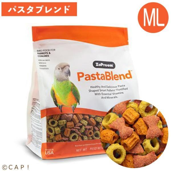 CAP! 鳥の餌 賞味期限:2021/4/30 ズプリームパスタブレンド MLパロット&コニュア 3# 1.4kg  torimura