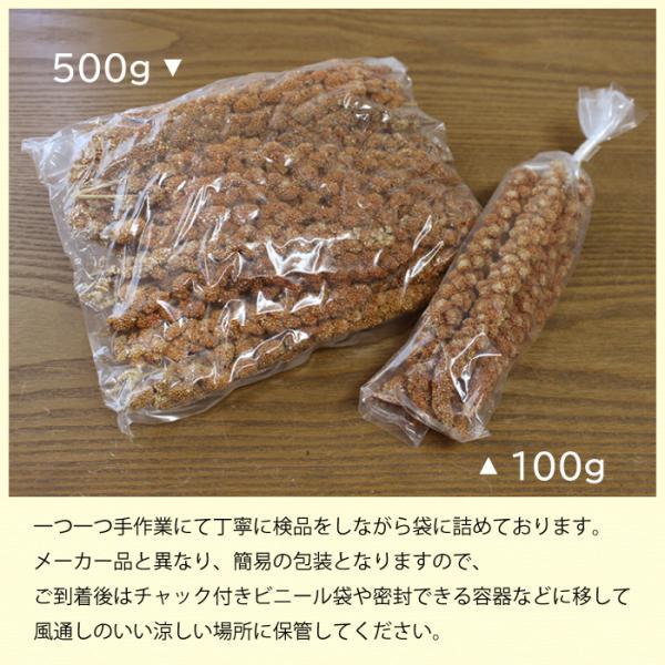 赤粟の穂 500g|torimura|02