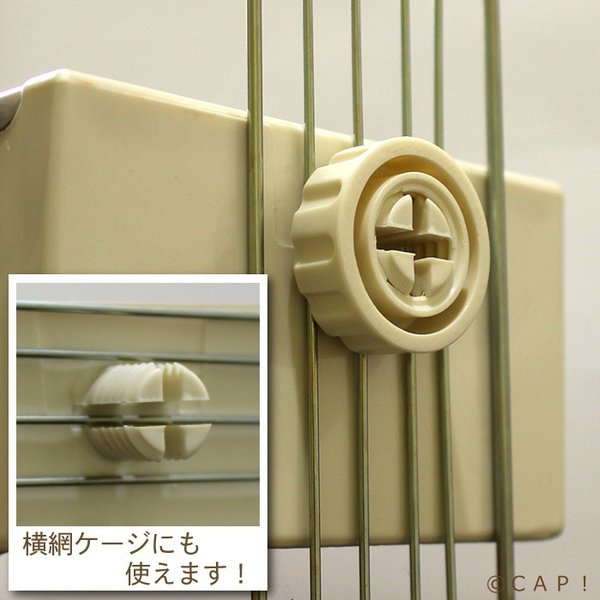 【GEX】うさぎのフードBOX 固定式|torimura|03