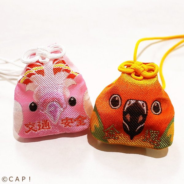 CAP! 鳥グッズ 七沢観音 インコ御守|torimura|06