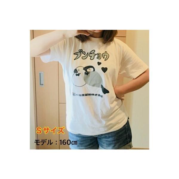 【小笠原製粉】ブンチョウラーメンTシャツ|torimura|02