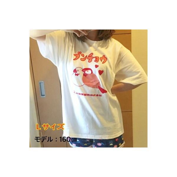 【小笠原製粉】ブンチョウラーメンTシャツ|torimura|03