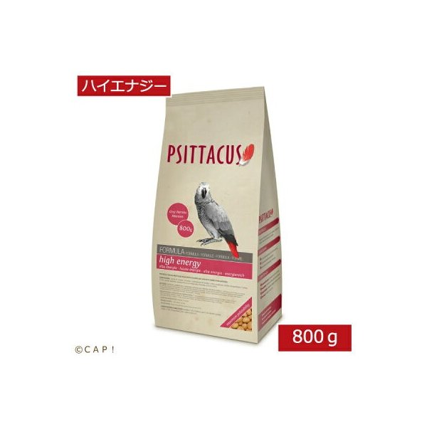 賞味期限:2020/11/30【PSITTACUS】メンテナンス ハイエナジー フォーミュラ 800g torimura