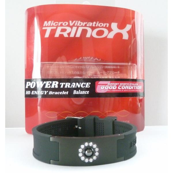 テラヘルツ加工 TRINOX パワートランス ハイエナジー ブレスレット シリコン製 ベルト  筋肉痛 腰痛 肩こり スポーツ torinox-store 09
