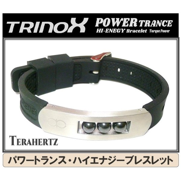 テラヘルツ加工 TRINOX パワートランス ハイエナジー ブレスレット シリコン製 ベルト  筋肉痛 腰痛 肩こり スポーツ torinox-store 21