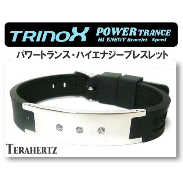 テラヘルツ加工 TRINOX パワートランス ハイエナジー ブレスレット シリコン製 ベルト  筋肉痛 腰痛 肩こり スポーツ torinox-store 19