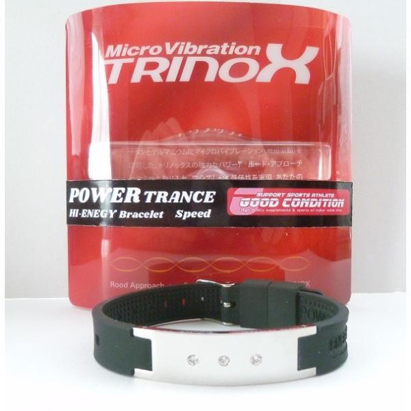 テラヘルツ加工 TRINOX パワートランス ハイエナジー ブレスレット シリコン製 ベルト  筋肉痛 腰痛 肩こり スポーツ torinox-store 05