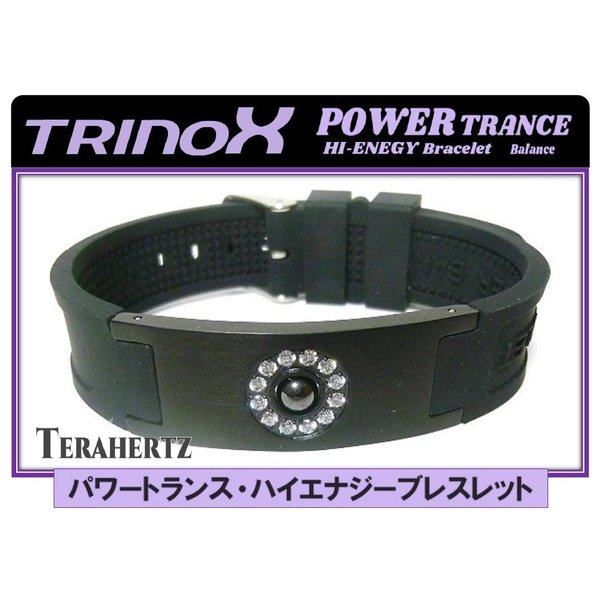 テラヘルツ加工 TRINOX パワートランス ハイエナジー ブレスレット シリコン製 ベルト  筋肉痛 腰痛 肩こり スポーツ torinox-store 20
