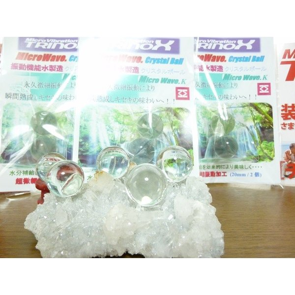 TRINOX トリノックス マイクロウェーブ クリスタルボール 20mm 2個 セット 振動水 ワイン お酒 永久微細振動 ペットボトル用 クリスタルボール 振動水 torinox-store 04