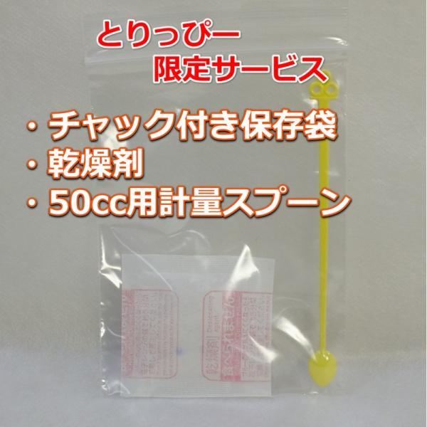 ネクトンS(NEKTON-S) 35g 鳥類総合ビタミン剤 | 分包もOK / おまけ有 保存袋、乾燥剤、計量スプーン付き|torippie|02