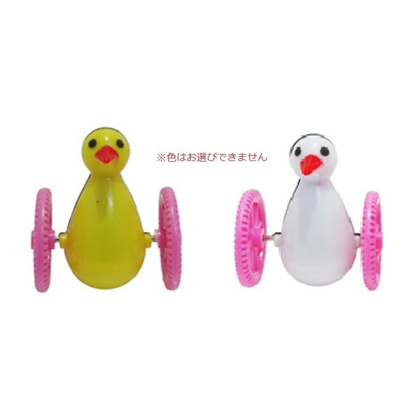 インコのおもちゃ エクセル コロコロぺんぎん 色選択不可(旧ゴーゴーペンギン)|torippie|02