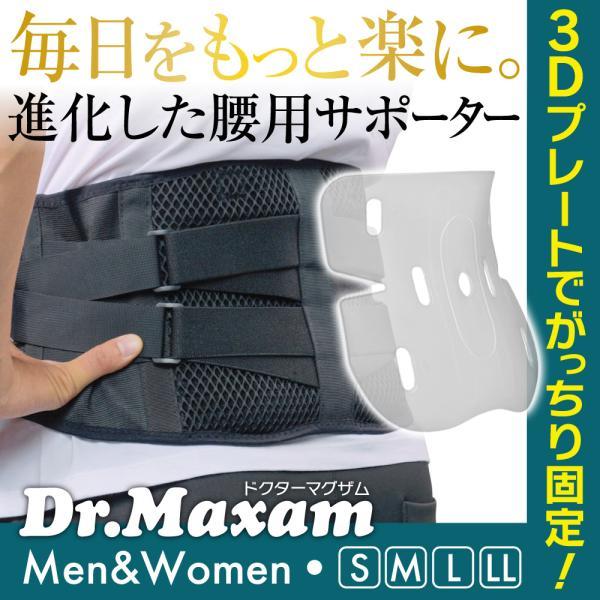 腰痛ベルトコルセット腰サポーター骨盤ベルト大きいサイズ男女兼用骨盤補正