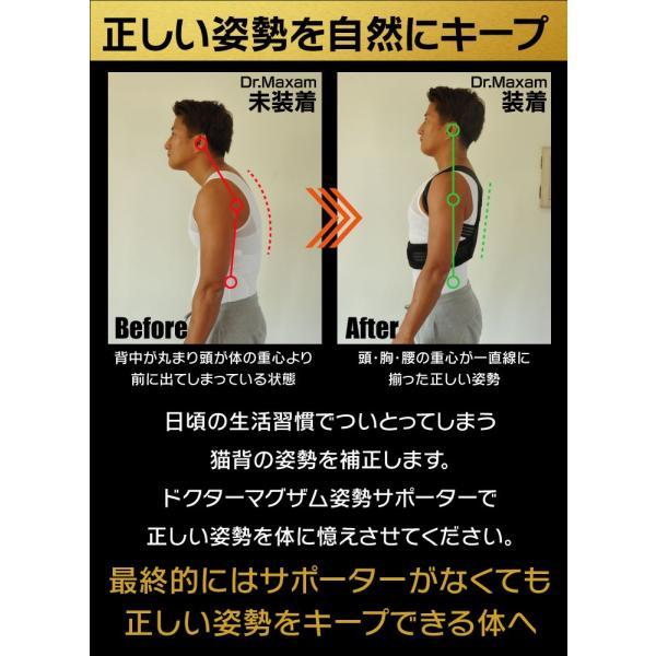 猫背ベルト 背筋 姿勢 補正 サポーター 子供 大人 着用時は 猫背矯正ベルト 美姿勢|toripurusss|16
