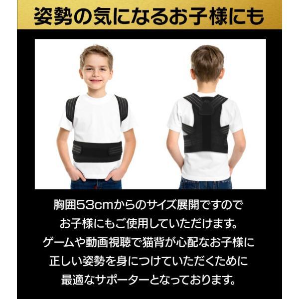猫背ベルト 背筋 姿勢 補正 サポーター 子供 大人 着用時は 猫背矯正ベルト 美姿勢|toripurusss|10