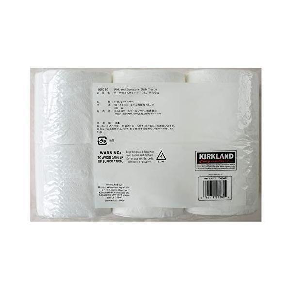 カークランド バスティッシュ(トイレットペーパー) 幅114mm×長さ42.9m 2枚重ね 6ロール|toriya-shop|05
