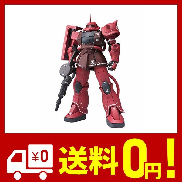 GUNDAM FIX FIGURATION METAL COMPOSITE 機動戦士ガンダム MS-06S シャア専用ザクII 約180mm ABS&|toriya-shop