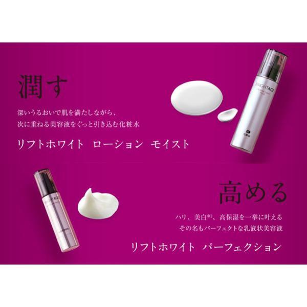 ブライトエイジ エイジングケアセット 化粧水 乳液状美容液 メイク落とし UVベース セット|tornade-store|02