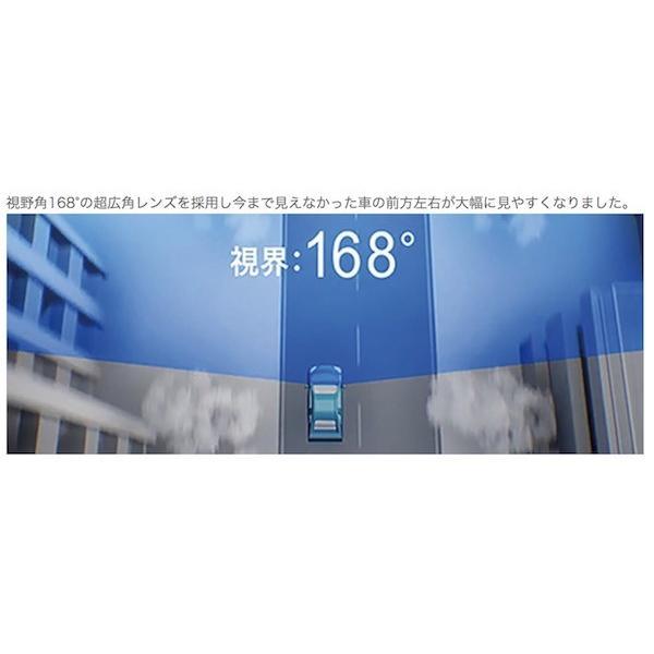 ドライブレコーダー COMTEC コムテック Full HD高画質 超広角168° HDR103|tortoise|02