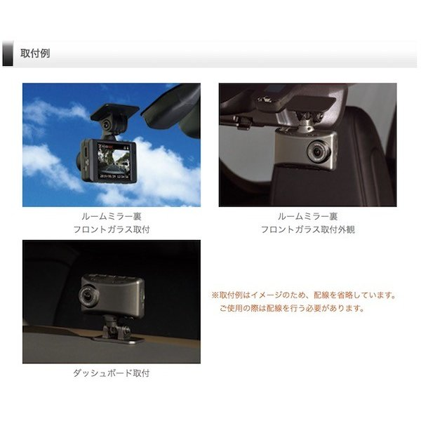 ドライブレコーダー COMTEC コムテック Full HD高画質 超広角168° HDR103|tortoise|03