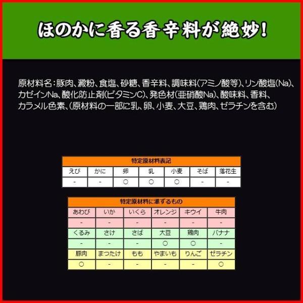 プレミアムガーリックソーセージ5本入(190g)|tosameat|02