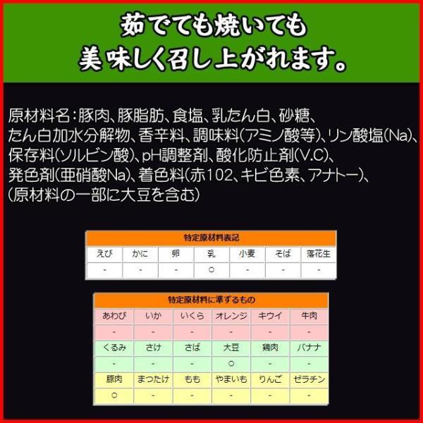 龍馬のピリ辛ソーセージ 辛援隊 6本セット|tosameat|02