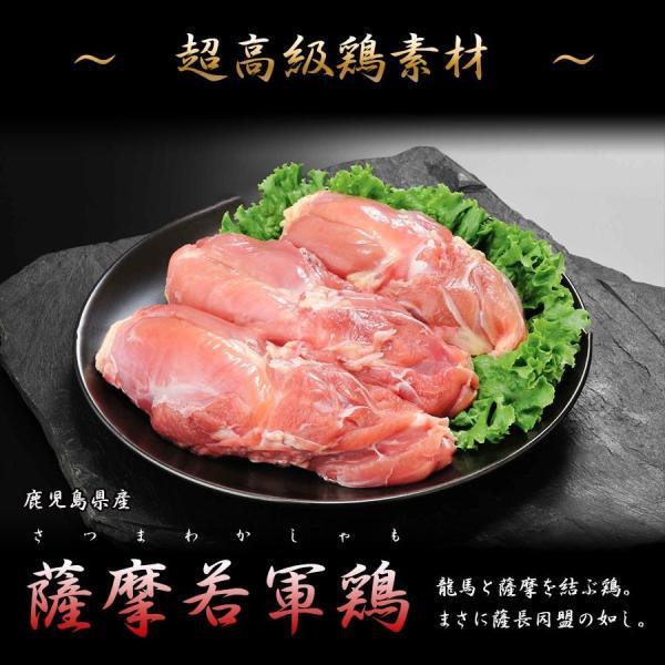送料無料 龍馬が愛した 軍鶏鍋セット|tosameat|03