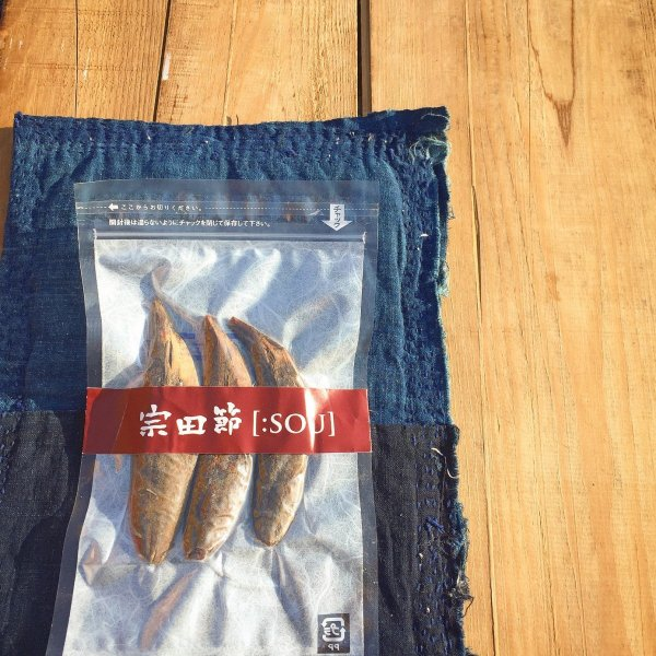 受注生産 完全無添加 一番手(最上級品) 宗田節[:SOU]  節単品 (お届けまでに1〜3週間ほどいただきます)|tosashimizu-kurashi
