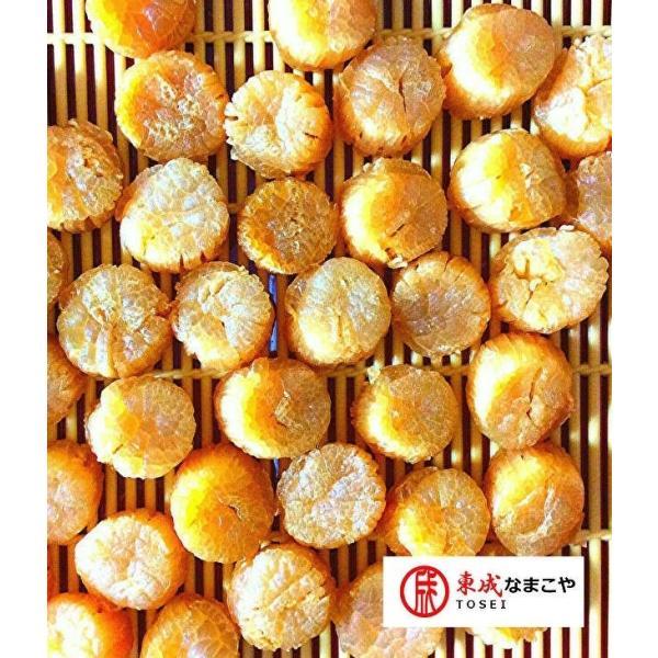 干し貝柱 青森産 1等品 1KG240-340粒入 中粒 2Sサイズ ホタテ 貝柱 帆立 ほたて ホタテ貝柱 乾燥ホタテ ほたて貝柱 帆立貝柱