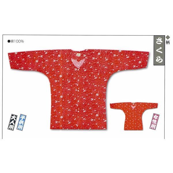江戸一 祭り 鯉口シャツさくら 女性用 小 メンズ 着物 メンズ浴衣 メンズ 着物 メンズ浴衣|tosen