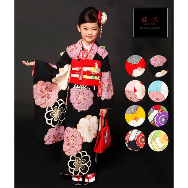 七五三 着物 7歳 正絹 日本製 生地使用 紅一点 ブランド 黒ねじり梅 7歳児用 女の子 単品 子供ブランド 七五三 七才 晴れ着 和服 子ども着物 アンサンブル