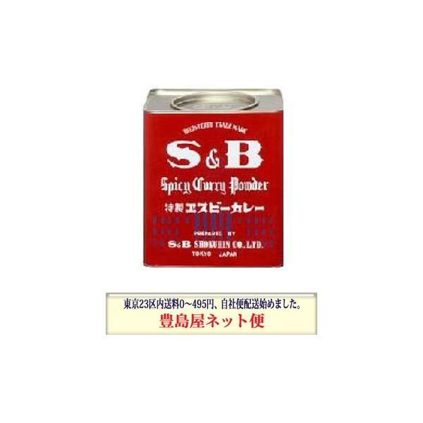 SB 純カレー 2kg缶