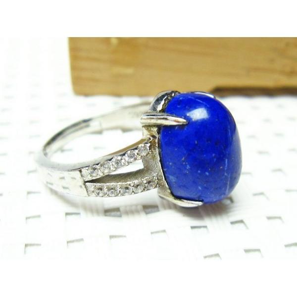 ラピスラズリ 指輪 リング フリーサイズ メール便可 [M便 1/20] 115-206