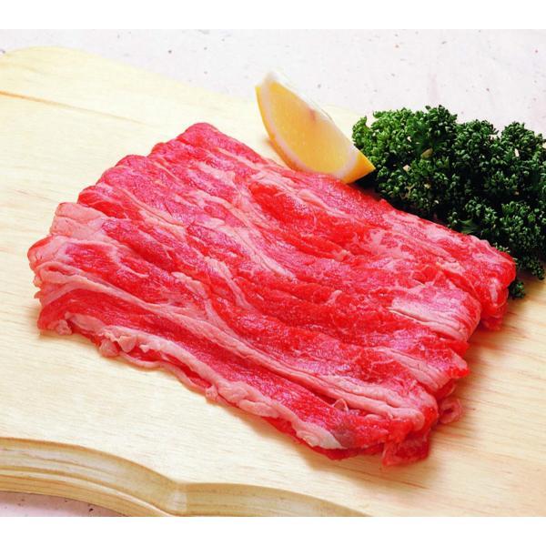 冷凍肉 牛バラスライス 500g