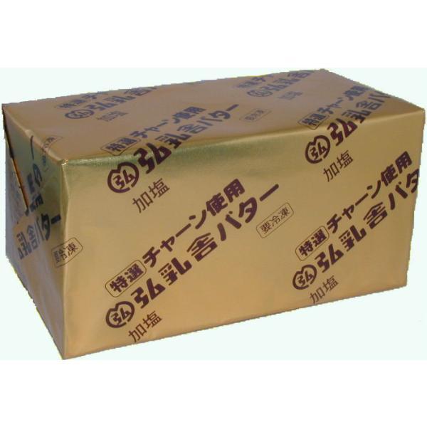 バター 白いバター 国産伝統製法バター 加塩タイプ450g 有塩バター